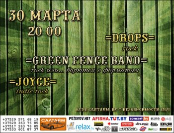 Green Fence Band'n'indie