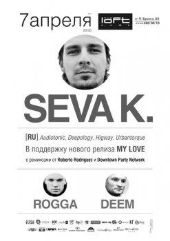 Seva K. @ Loft Cafe