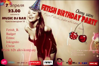 Fetish Birthday Party