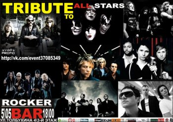Tribute Of Hard Rock Bands