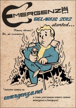 Emergenza Belarus 2012 Final