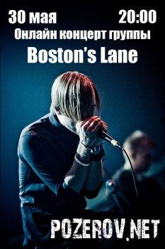 Онлайн концерт группы Boston's Lane