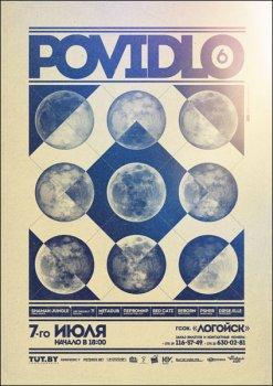 Povidlo Vol. 6 — ночной Open air