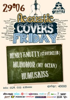 Acoustic Covers Friday