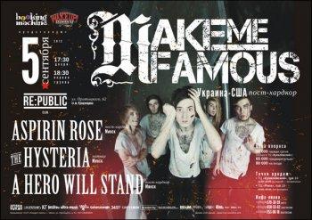Make Me Famous в Минске