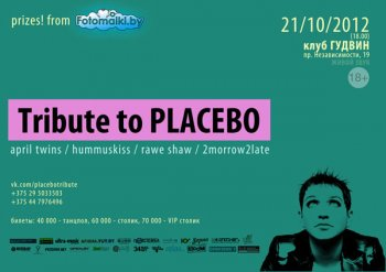 Tribute to Placebo
