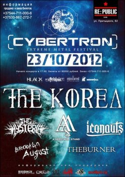 Cybertron Fest 2012