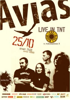 Avias live in TNT