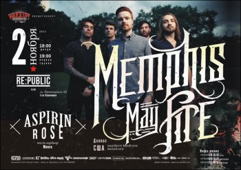Memphis May Fire в Минске