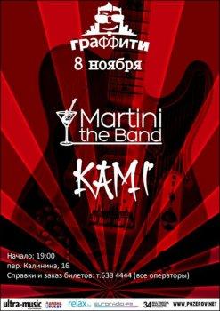 Martini the Band @ Kami в Граффити