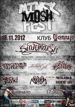 Minsk Mosh Fest