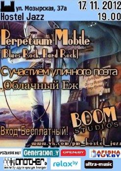 Perpentuum Mobile в Hostel Jazz