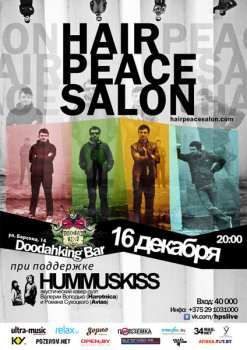 Hair Peace Salon & Hummuskiss