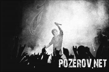 "[AMATORY]: ""Последний концерт?.."": Фото"