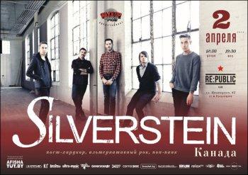 Silverstein в Минске