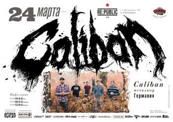 Caliban в Минске