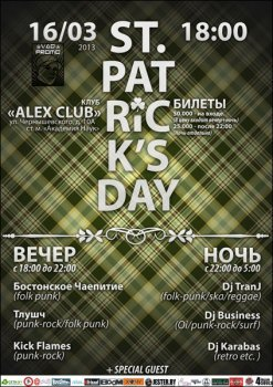 Happy St. Patrick's Day @ Rocker Bar