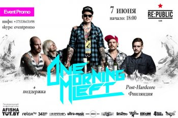 One Morning Left в Минске