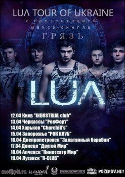 LUA's Tour 2013