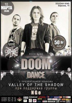 Doom Dance с презентацией альбома