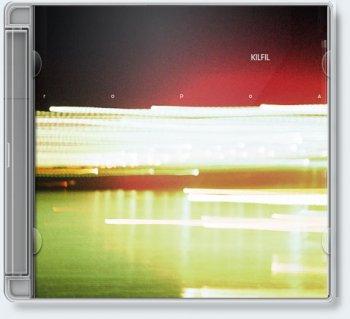Группа «KilFil» презентует свой второй сингл
