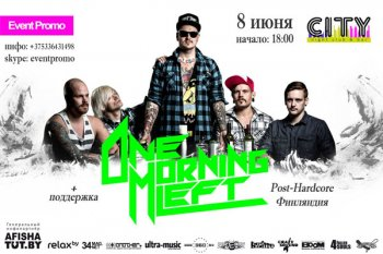 One Morning Left в Бресте