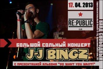 J-J BINGZ с сольным концертом в Re:Public