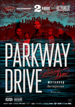 Parkway Drive в Минске