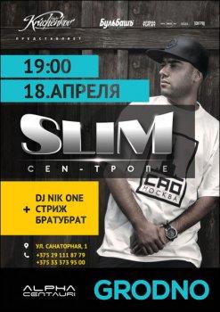 Slim в Гродно