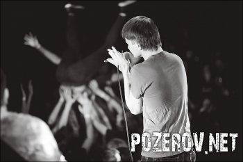 Петля Пристрастия @ Re:Public: Фото