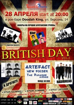 British Day vol. 2