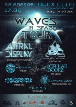 Waves In Space Tour