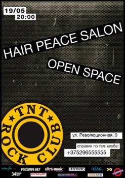 Hair Peace Salon & Open Space @ TNT