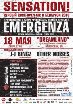 Emergenza Belarus Final 2013