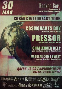 Cosmic Weedbeast Tour
