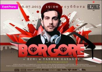 Borgore в Минске