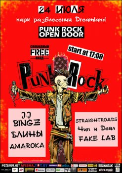 Punk-Rock Open Door @ Dreamland