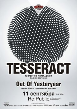 Tesseract в Минске