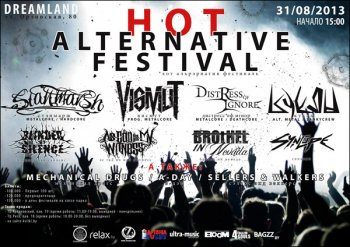 Hot Alternative Festival