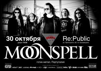 Moonspell в Минске
