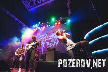 Большой концерт Aspirin Rose: Фото
