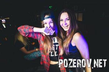 Dope Friday @ Shelter DJ Bar: Фото