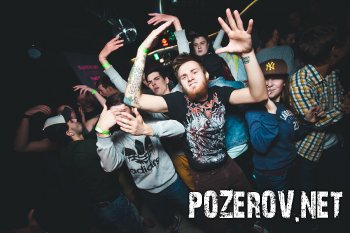 Twerk Party: Фото