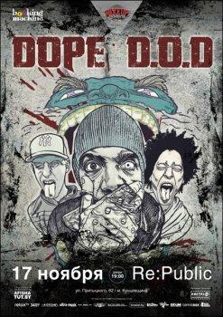 Dope D.O.D. в Минске