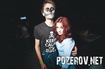 Hype Halloween: Фото