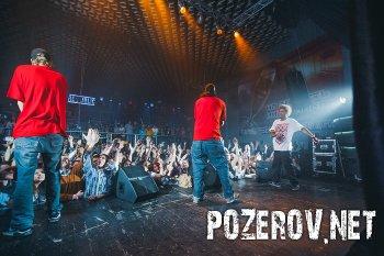 Dope D.O.D. в Минске: Фото
