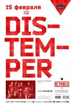Концерт Distemper в Минске 2014