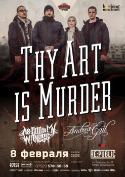 Thy Art Is Murder в Минске