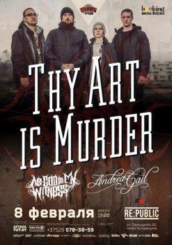 Thy Art Is Murder в Минске