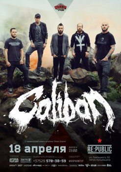 Caliban в Минске с презентацией альбома
